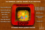 alphabetsoup2016-fb-event